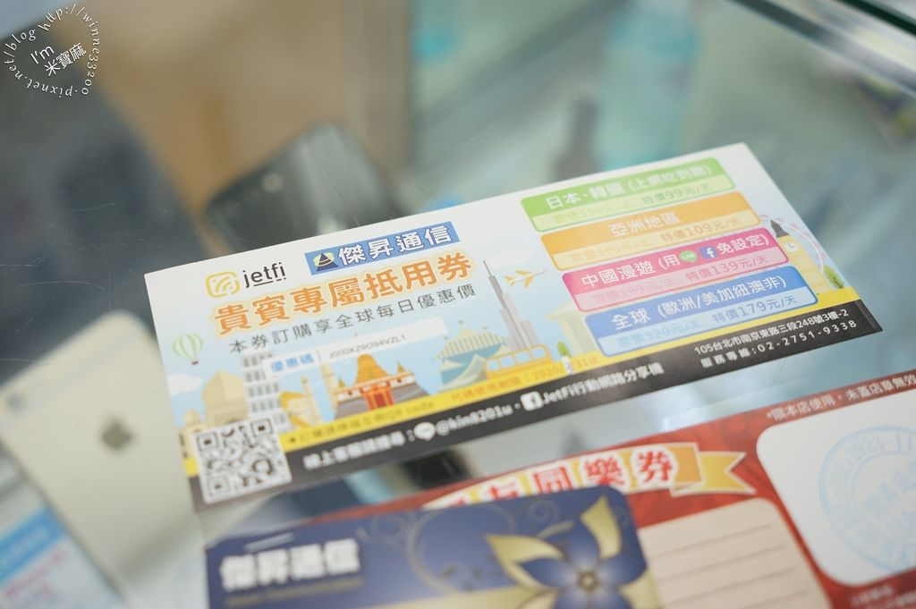 傑昇通信 辦門號 買手機 出國WIFI機租借 (26)