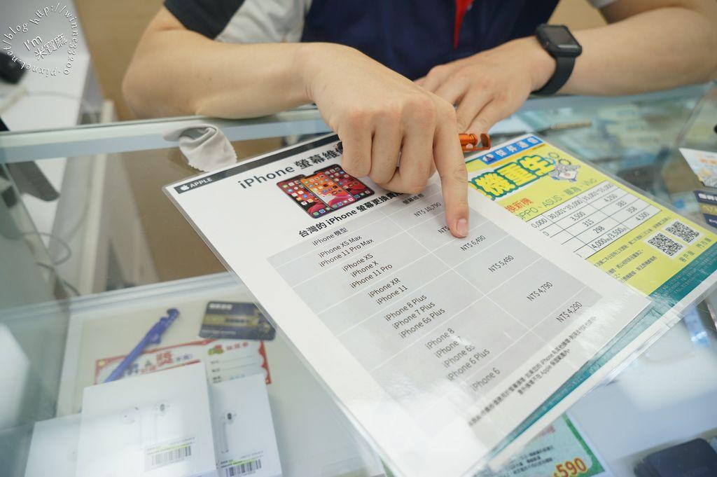傑昇通信 辦門號 買手機 出國WIFI機租借 (30)
