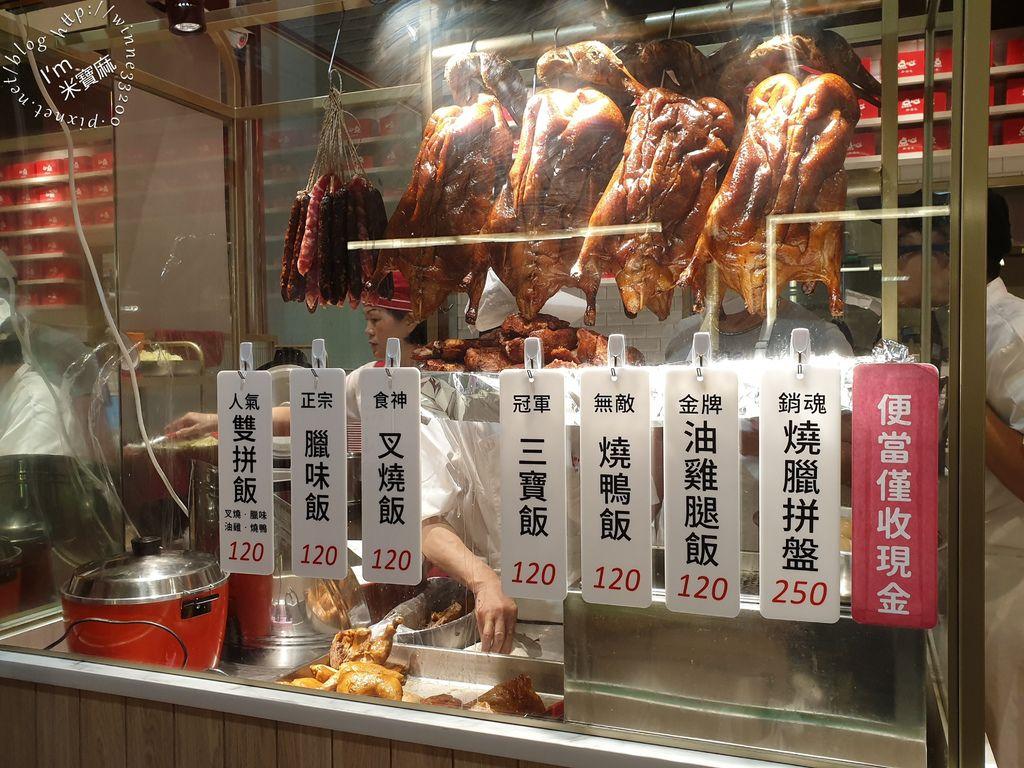点心 新葡苑  板橋環球美食 (2)