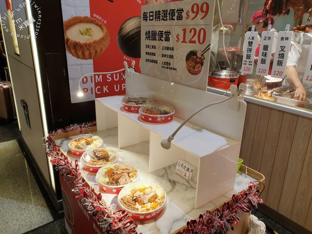 点心 新葡苑  板橋環球美食 (3)