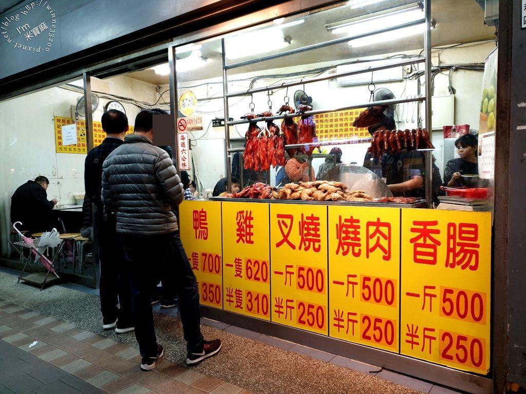 香港陳記燒腊快餐店 永和便當推薦 (2)
