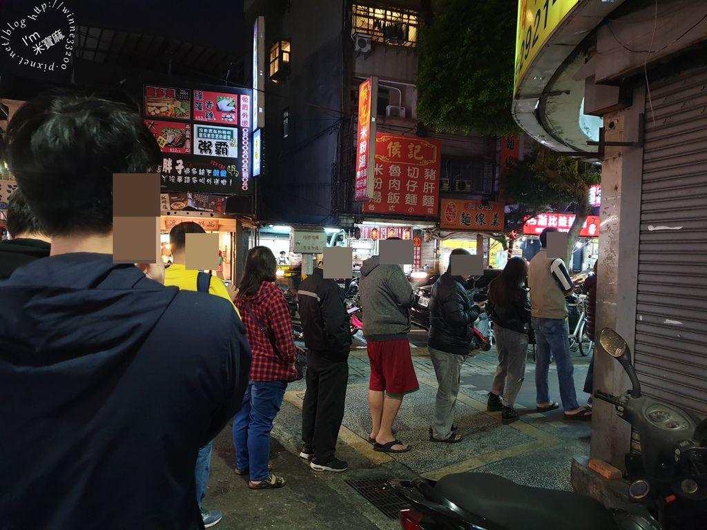 香港陳記燒腊快餐店 永和便當推薦 (15)