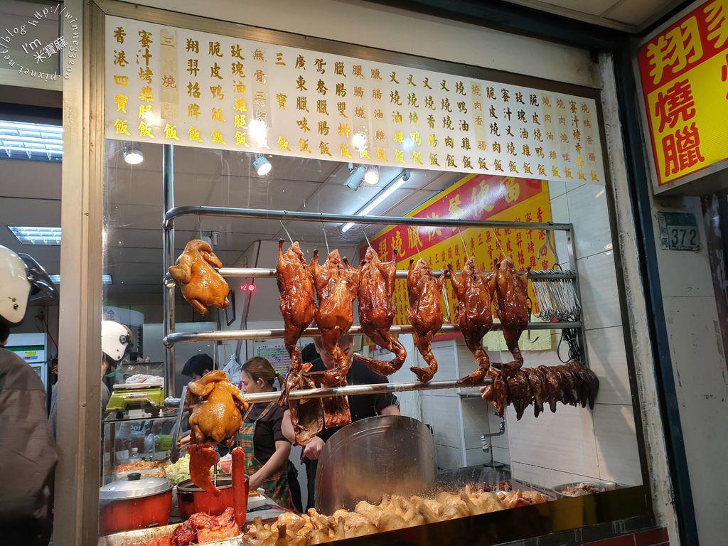 香港翔羿燒臘快餐 (3)