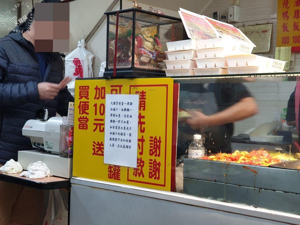 香港翔羿燒臘快餐 (21)