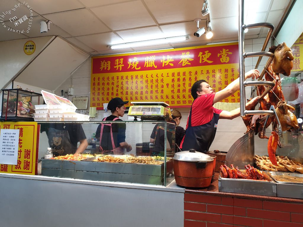 香港翔羿燒臘快餐 (20)