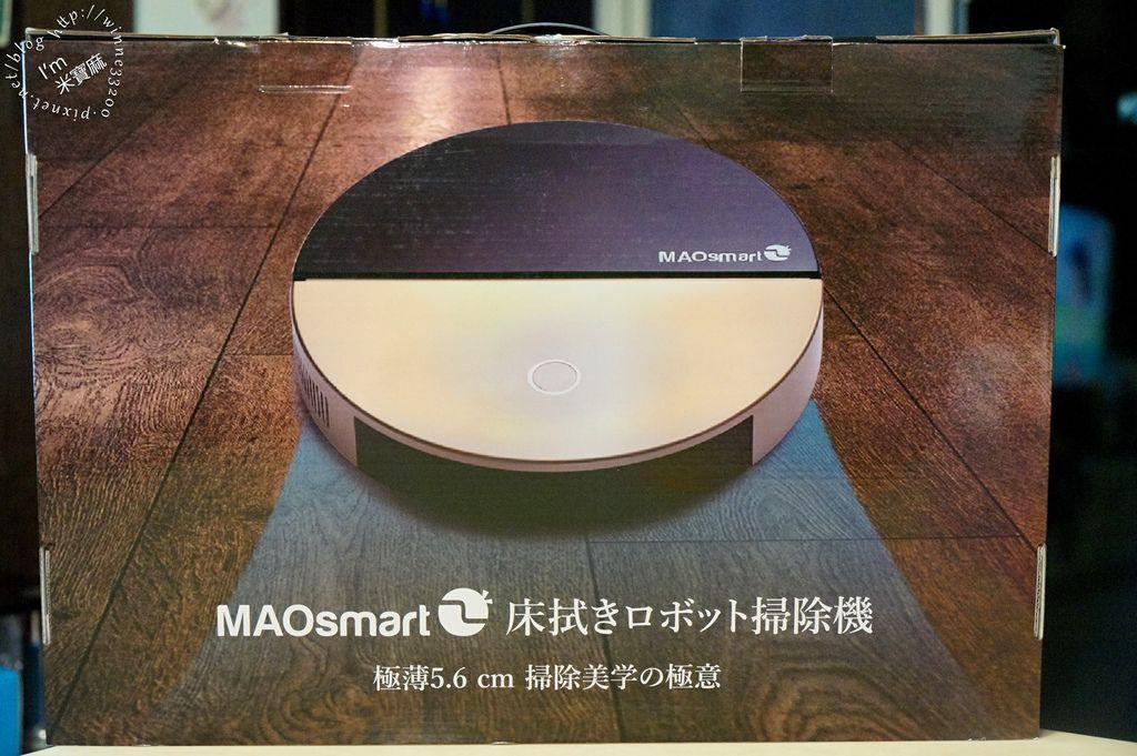 Bmxmao MAOsmart 2 掃地機器人 (1)