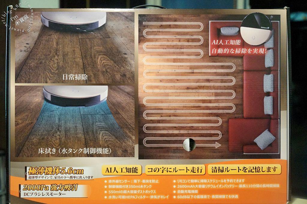 Bmxmao MAOsmart 2 掃地機器人 (2)