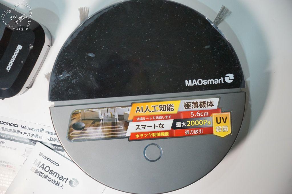 Bmxmao MAOsmart 2 掃地機器人 (27)