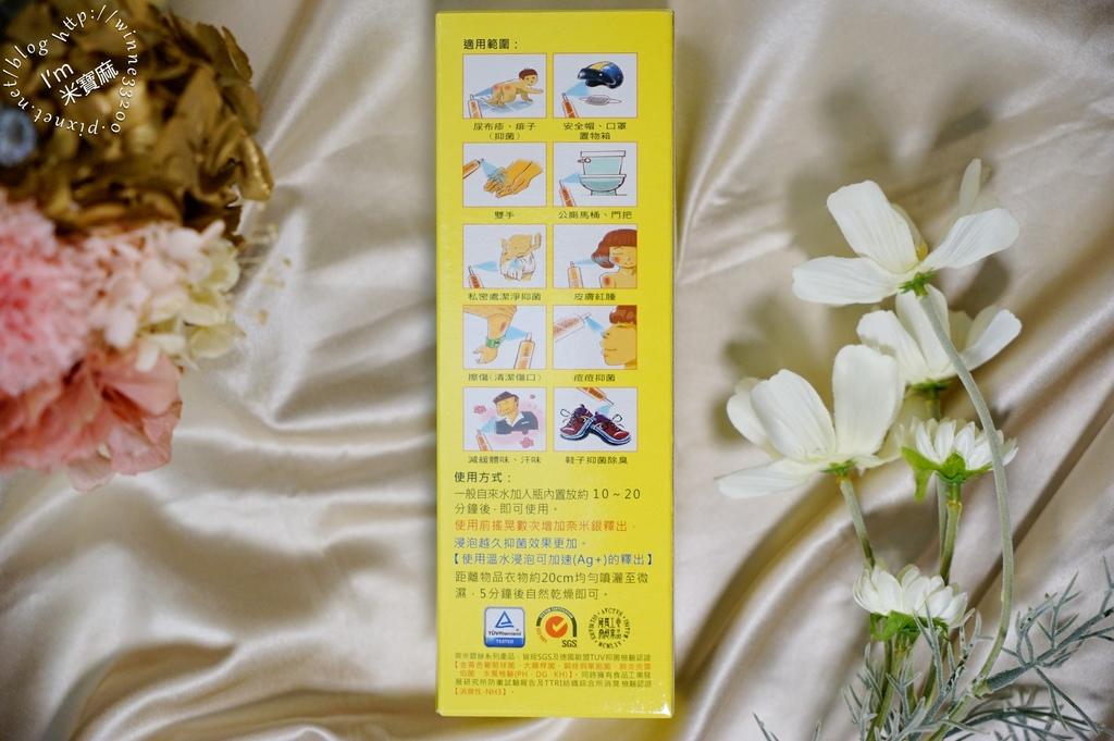銀立潔抑菌除臭噴霧┃給居家生活更周全的保護。低敏不刺激、可食用,居家守護隊