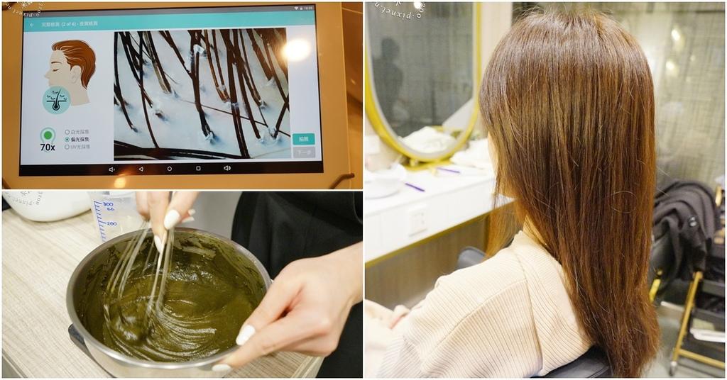 1825頭皮養護中心┃植萃養、染、護三效合一。專業頭皮檢測,改善更有感