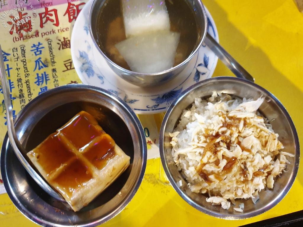 方家雞肉飯┃寧夏夜市2020米其林必比登推薦美食。像蒸蛋的嫰滷豆腐必點