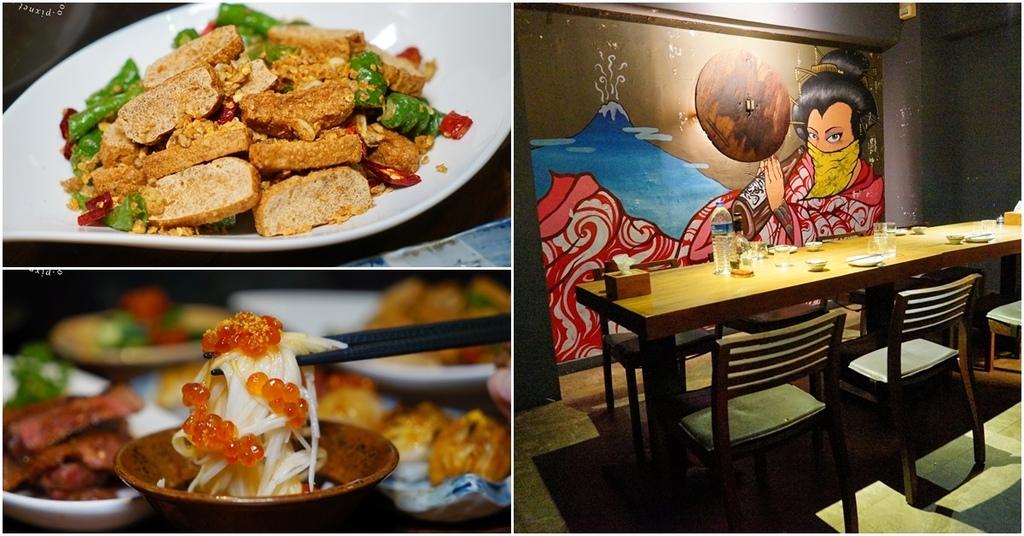 酌九壽司居酒屋┃東區 居酒屋。市民大道深夜食堂。新鮮漁獲、有溫度的料理