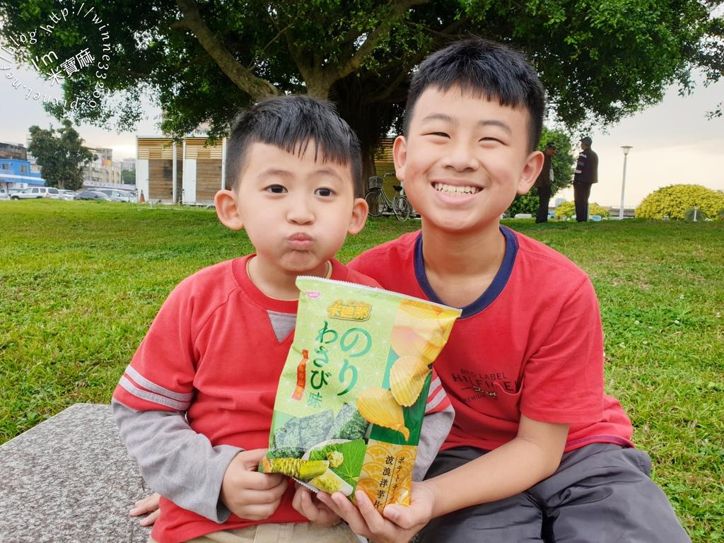 卡廸那波浪洋芋片和風海苔山葵口味┃日式和風新滋味。涮嘴讓你停不了、大人小孩都愛吃