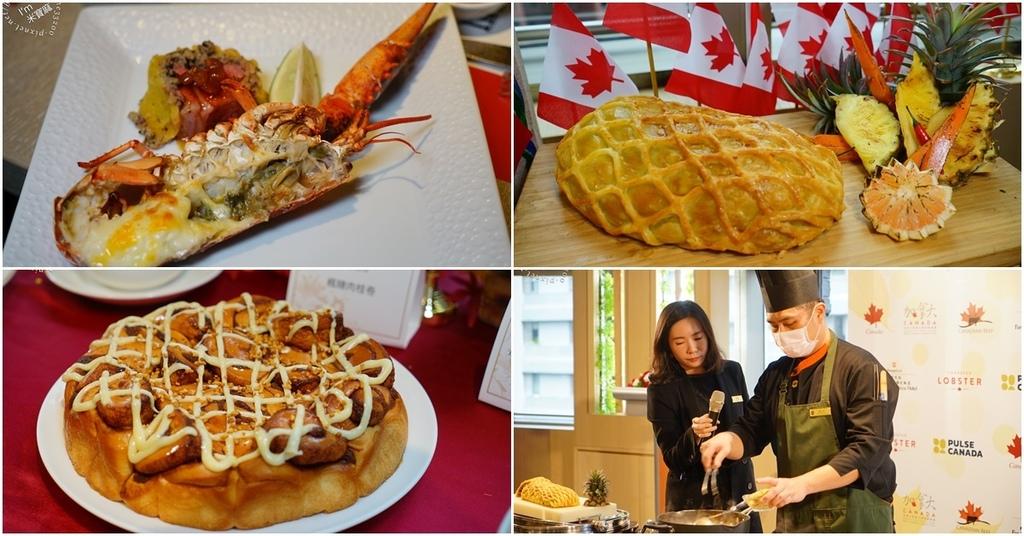 香格里拉台北遠東大飯店 遠東Café┃3/5~4/5加拿大美食嘉年華。588超值加購價加拿大活龍蝦