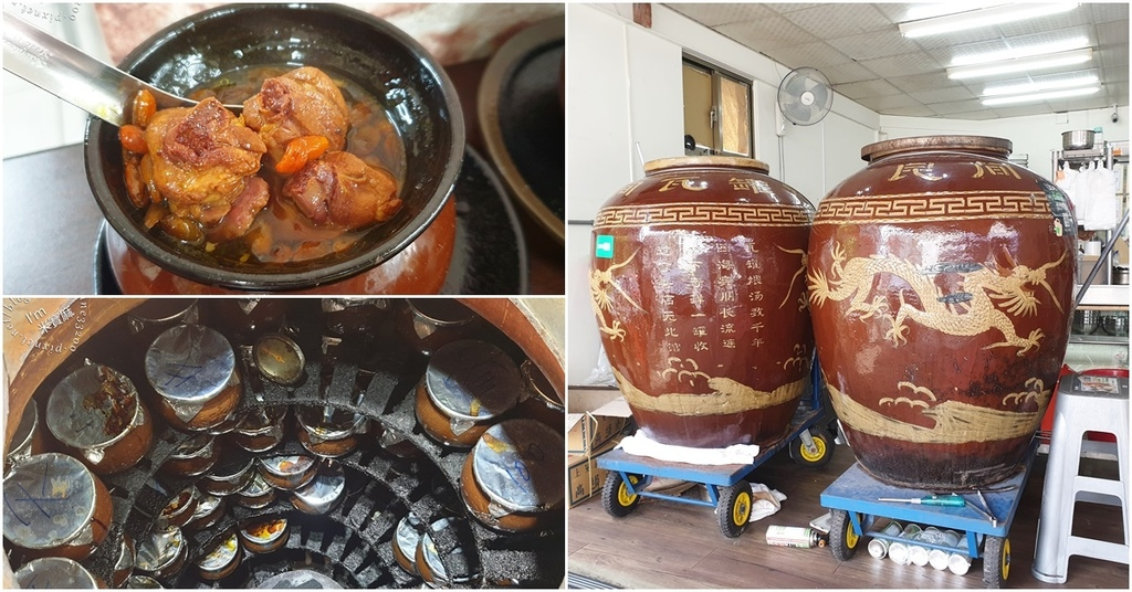 甕中甕炭火煨湯┃板橋美食。古法瓦罐炭火煨湯 多達27種口味。另有冷凍真空包