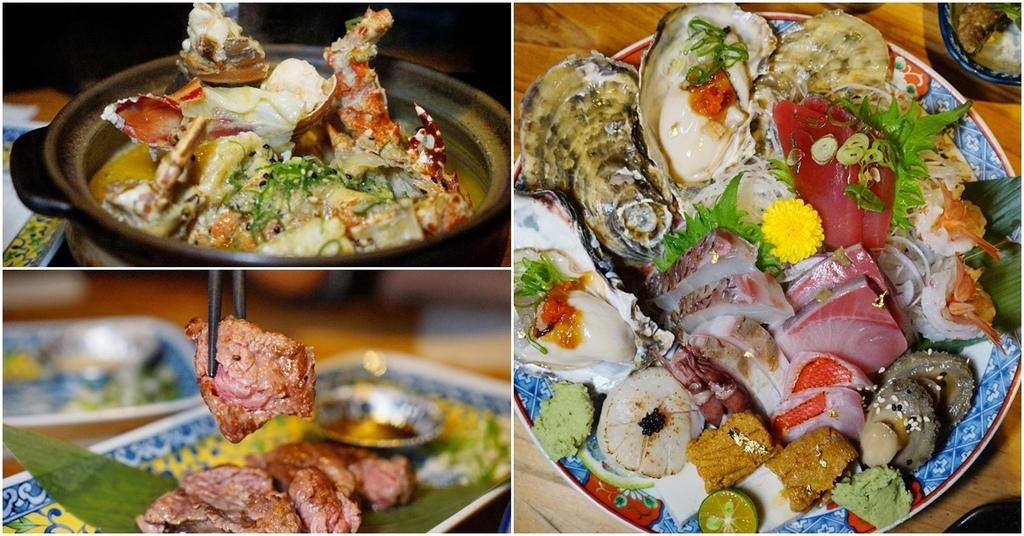 微風建一食堂┃台北無菜單日本料理。份量足、CP高、漁貨新鮮且料理有水平