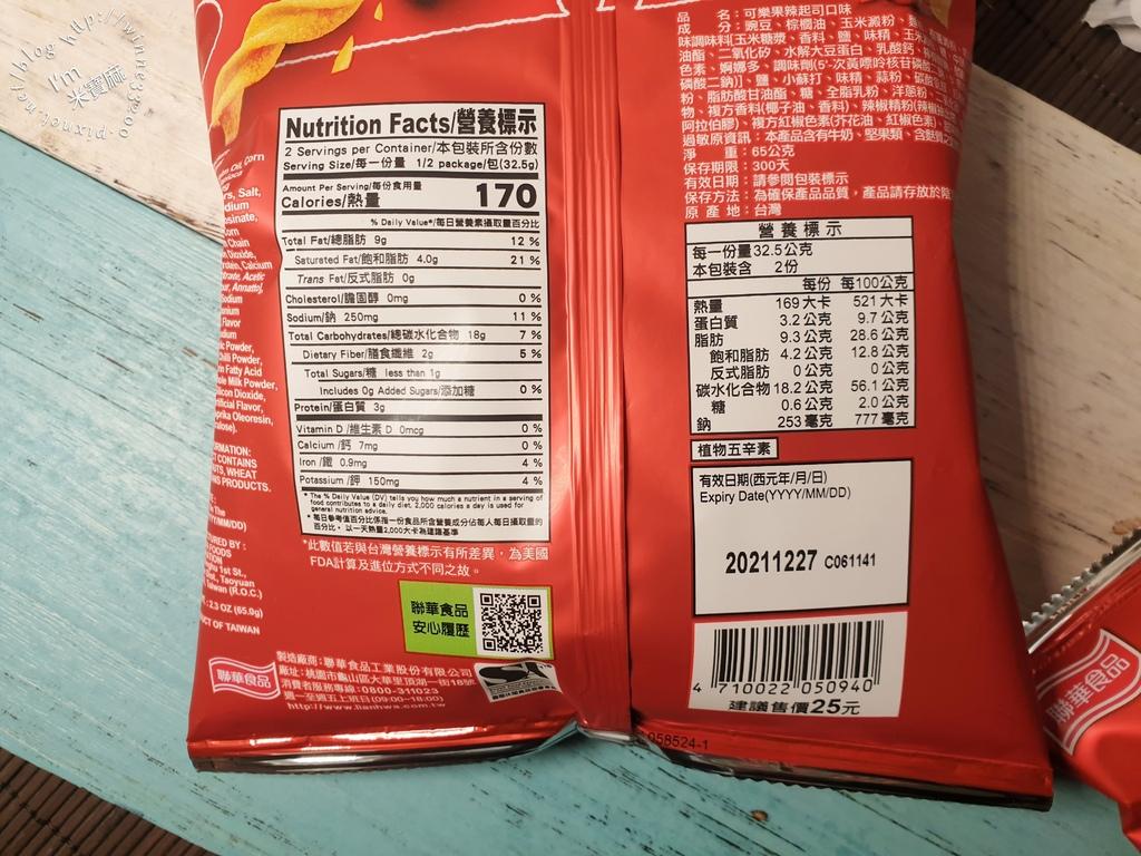 可樂果辣起司口味┃經典切達起司加上辣椒的雙重搭配。可樂果尚酥。聯華食品