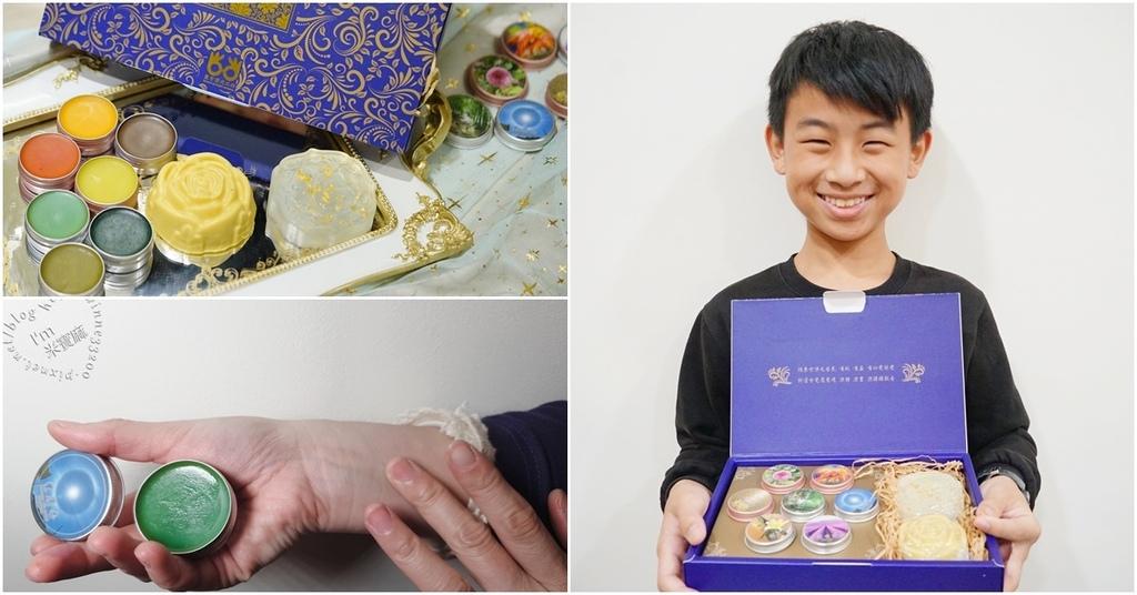 東方淨光工坊-香光禮盒┃母親節禮盒推薦。七種香膏+光光香皂。自指香氛隨手可得,讓你愛不釋手