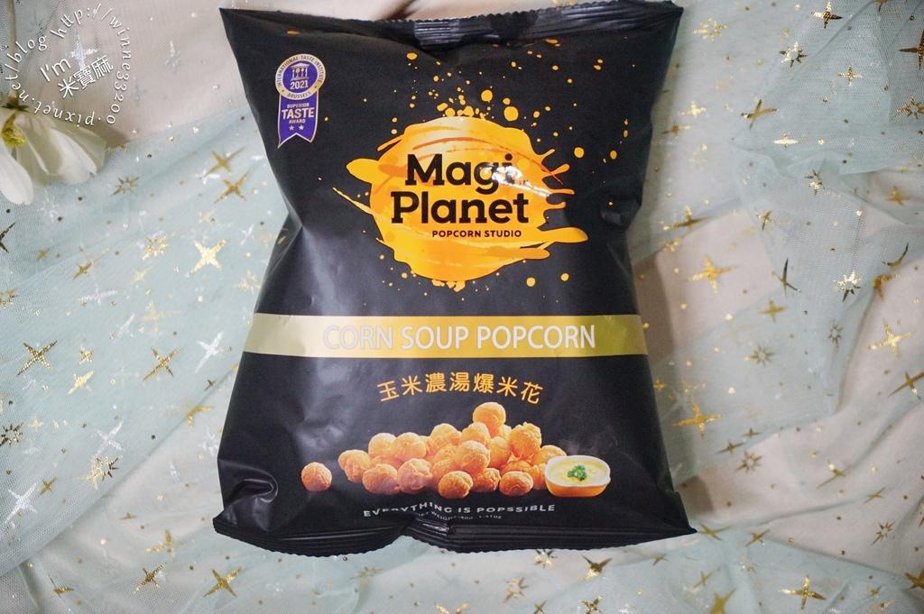 Magi Planet星球工坊┃玉米濃湯爆米花、青花椒麻爆米花。3/24全台開賣