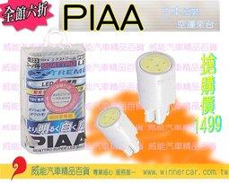 5晶片LED-高亮度-1499.jpg