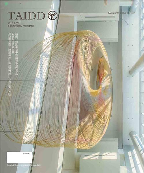 S_TAIDD55_cover.jpg