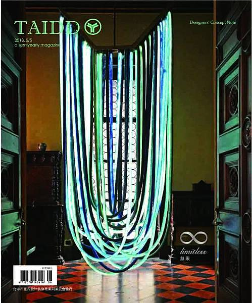 TAIDD cover.jpg