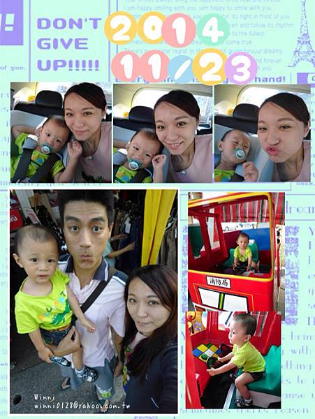 IMG_8075