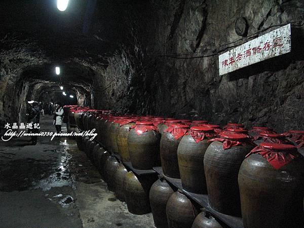 馬祖酒廠.88坑道 (1).JPG