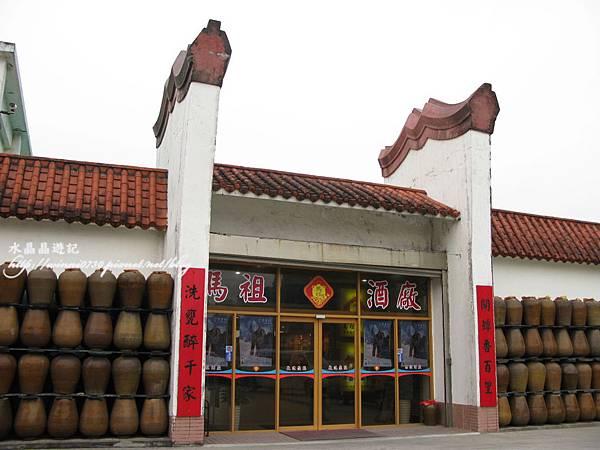 馬祖酒廠.88坑道 (2).JPG