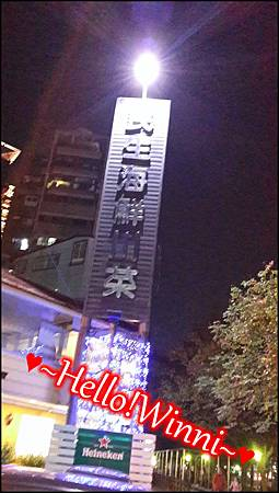 2014-01-01 18.16.02_副本