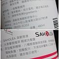 SAM_5944-1