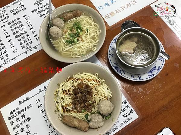 2018-02-19 17.30.45_副本