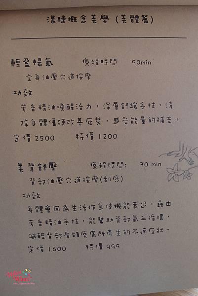 SAM_8695