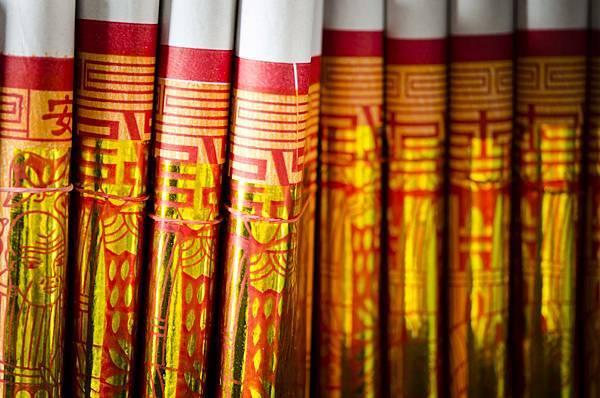 2012 Sep Taiwan120920007-57
