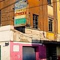 2012Mexico City121226-016-22
