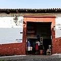 2013 Patzcuaro MX-065-271