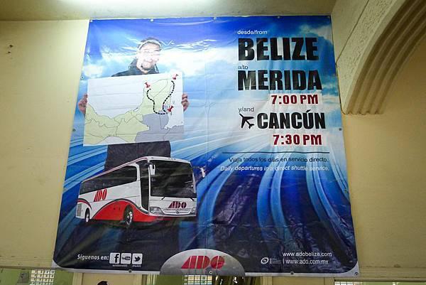 2013 July Belize-009-35.jpg