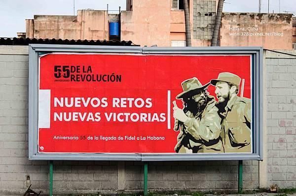 [古巴] Havana第一印象