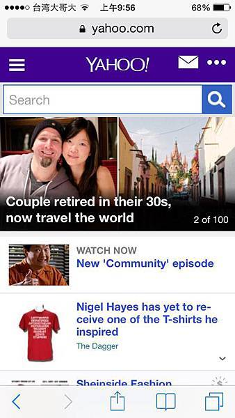我們在美國Yahoo首頁露臉啦