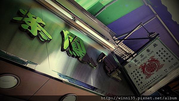 C360_2012-07-15-09-29-25