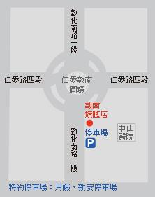 20111216_map.jpg