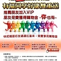 VIP-20120529