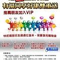 VIP推薦dm_0531