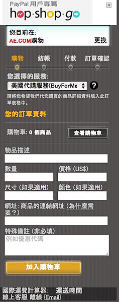 螢幕快照 2012-08-15 下午11.58.33
