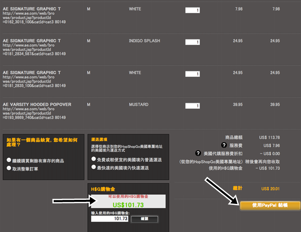 螢幕快照 2012-08-16 上午12.31.51