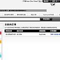 螢幕快照 2012-08-23 下午11.29.35