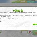 螢幕快照 2012-09-17 下午9.51.10