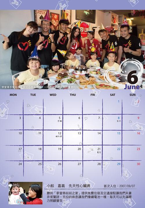 2013calender_p8June