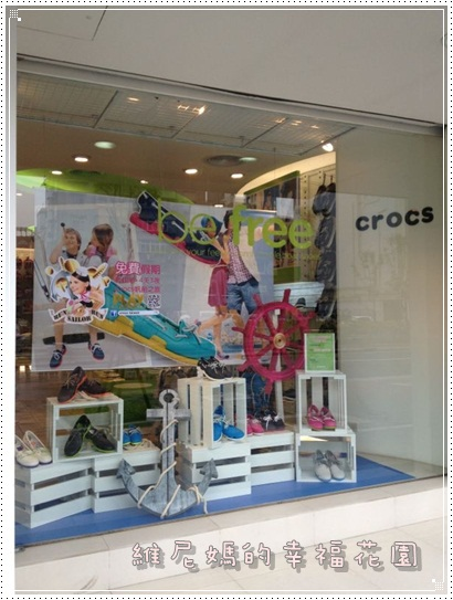 Crocs卡駱馳信義永康店櫥窗陳列照