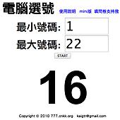 螢幕快照 2013-09-06 上午1.23.02